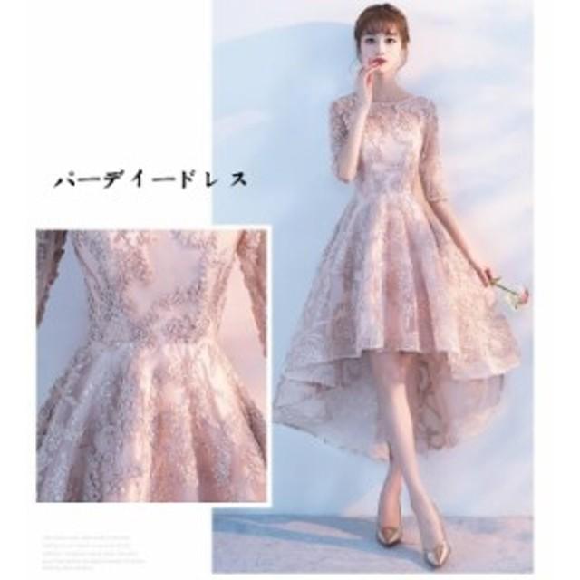 袖あり ミディアムドレス パーティードレス 二次会 成人式 結婚式 演出会 披露宴 お呼ばれ 大きいサイズ イブニングドレス