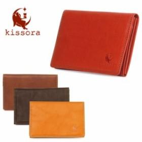 キソラ カードケース セラゾール レディース KIPT-041 kissora 名刺入れ 本革 レザー 日本製