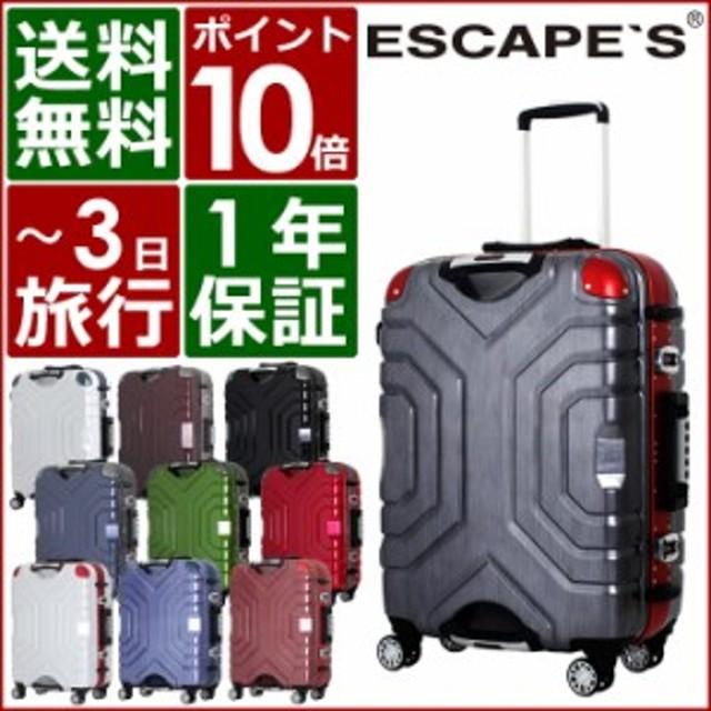 953f150fee 7/6 9:59迄クーポン利用可】シフレ Siffler スーツケース ESCAPE`S ...