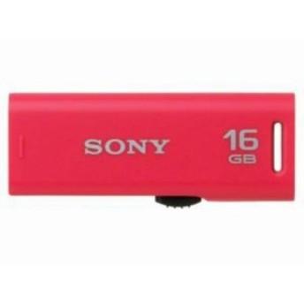 ソニー USM16GR-P USBメモリー 「ポケットビット」 16GB ピンク