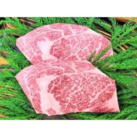 飛騨市推奨特産品 飛騨牛4等級リブロインステーキ2枚で計400gをお届けします![C0030]