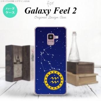 Galaxy Feel 2 ギャラクシー フィール 2 SC-02L スマホケース ハードケース 星座 みずがめ座 nk-sc02l-852