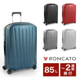 ロンカート スーツケース イタリア製 UNICA 5602 71cm RONCATO ユニカ ハード キャリーケース 軽量 TSAロック搭載