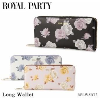 ロイヤルパーティー ROYAL PARTY 長財布 RPLW8BT2 RPフラワーIII ラウンドファスナー 束入れ レディース