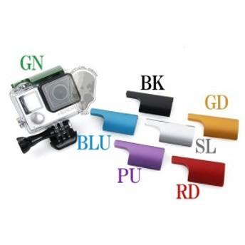TMC GoPro HERO3+/4用 バックドアクリップ 軽量 アルミ BK