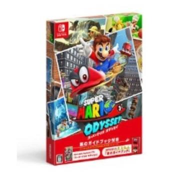 任天堂 Switch スーパーマリオオデッセイ 旅のガイドブック付き