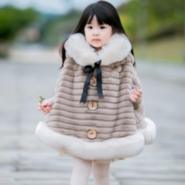 015d0085eb0d0 子供服 女の子 ベビーマント コート 可愛い フード付き 子供マント キッズマント 韓国風 裏. トップ 子供用品 キッズファッション その他
