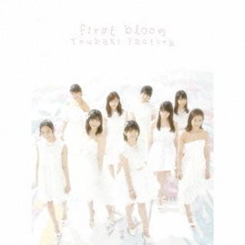 first bloom(初回生産限定盤A)