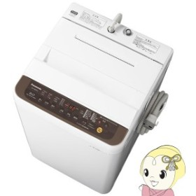 NA-F60PB12-T パナソニック 全自動洗濯機6kg (バスポンプ内蔵) ブラウン