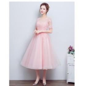 ミディアムドレス 二次会ドレス 花嫁 パーティドレス 結婚式 ウエディングドレス 成人式 忘年会 披露宴 お呼ばれドレス ピンク