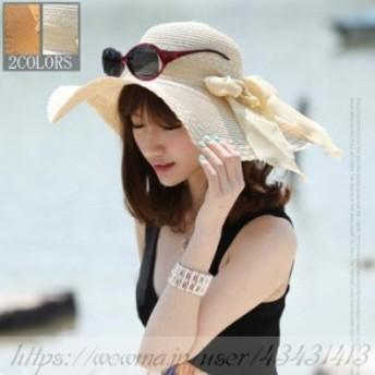 帽子 レディース 帽子 レディース 夏 帽子 UV 麦わら帽子 レディース 麦わら帽子 つば広 ハット レディース ハット アウトドア