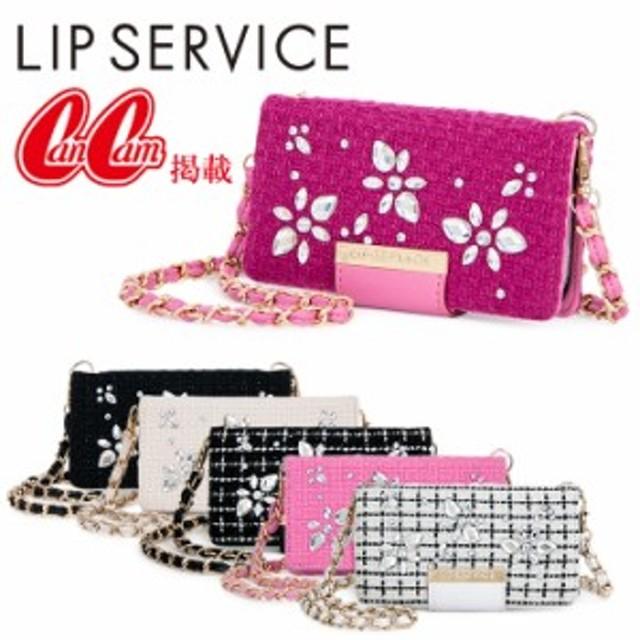 リップサービス アイフォンケース LIP-705 LIP-805   LIP SERVICE