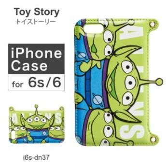 トイストーリー Toy Story iPhone6 ケース i6S-DN37 ダイカットバックカバー スマホケース カバー エイリアン