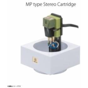 レコード針 カートリッジ レコード MP-150H【6357】 アナログカートリッジヘッドシェル付 MPシリーズ  NAGAOKAトレーディング