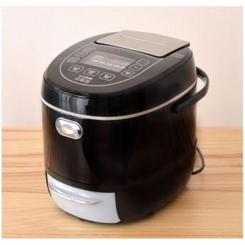 送料無料 サンコー (THANKO) サンコー 糖質カット炊飯器 6合炊き LCARBRCK THANKO 炊飯器・ホームベーカリー
