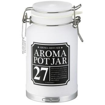 ラドンナ アロマディフューザー ポットジャー ADF27-PJ-FR フロスト