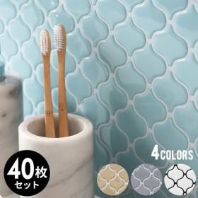 モザイクタイルシール モロッカンタイルS 正方形 40枚入り 水回り 壁面 DIY ウォールステッカー 壁紙 シート