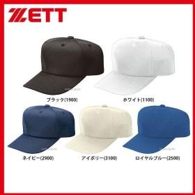 ゼット ZETT 六方角型 試合用 ダブルメッシュ キャップ BH563 野球部 野球用品 スワロースポーツ