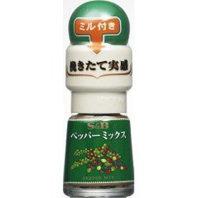 S&B ペッパーミックス ミル付き(13g)[香辛料]