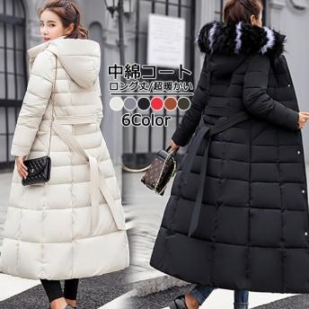 中綿ダウンコート 綿入れ ロング丈冬服 レディースアウター パーカー コンパクト 手触り良い/ふわふわ/超暖かい