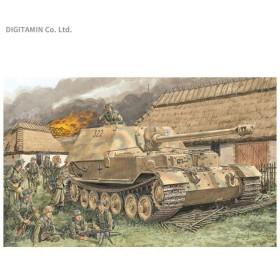 ドラゴン 1/35 WW.II ドイツ軍 Sd.Kfz.184エレファント 重駆逐戦車(2in1キット) プラモデル DR6871 (ZS56369)