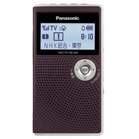 Panasonic ワンセグTV音声 FM AMラジオ ブラウン RF-ND50TV-T パナソニック