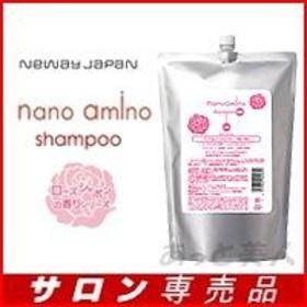 ナノアミノ ローズ シャンプー RM-RO(ローズシャボン) 1000ml リフィル 詰め替え 業務用 しっとりタイプ nanoamino
