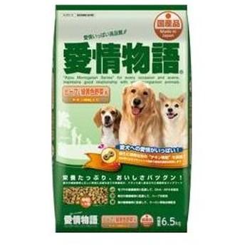 YEASTER/イースター  愛情物語 ビーフ&緑黄色野菜味 6.5kg