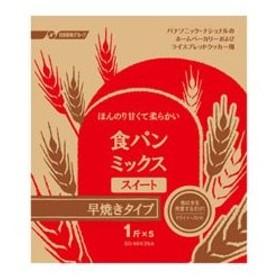 【nightsale】 Panasonic/パナソニック  ドライイーストタイプ 食パンスイート早焼きコース用パンミックス SD-MIX35A