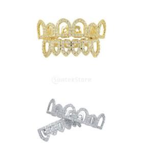 2セット  歯グリル 歯キャップ  個性 メッキ キラキラ 中空 美しい 金 銀