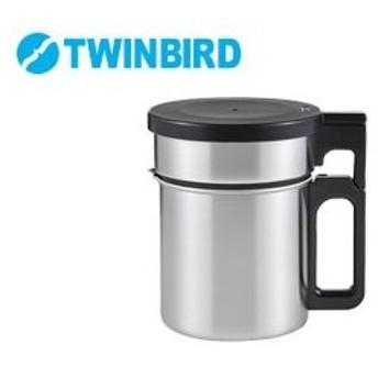 【nightsale】 TWINBIRD/ツインバード EP-D696-S オイルポット (シルバー)
