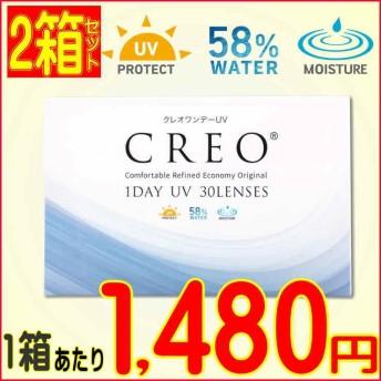 【2箱】 クレオワンデー UV モイスト 1箱30枚 ワンデー コンタクトレンズ 瞳にフィットしやすいエッジ で つけ心地にもこだわり 1日使い捨てコンタクトレンズ(ソフトコンタクト)