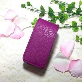 レザー風 iQOS 3 パープル 電子タバコ 紫 ケース デコ かわいい マルチ