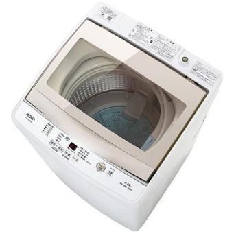 アクア AQW-GS70G-W(ホワイト) 全自動洗濯機 上開き 洗濯7kg