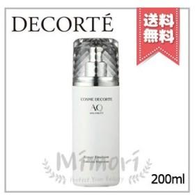 【送料無料】COSME DECORTE コスメデコルテ AQ ミリオリティ リペア エマルジョン 200ml