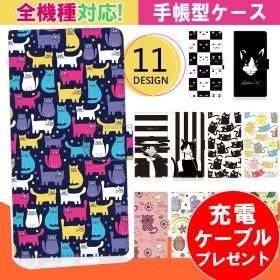 全機種対応 スマホケース 手帳型 iPhone カバー iPhone 6S 手帳 iPhone x ケース iPhone 8 plus 手帳型 iPhone 5S/5 iPhone 7 ケース iPh