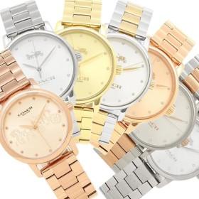 【送料無料】コーチ 時計 COACH GRAND グランド レディース腕時計ウォッチ 選べるカラー