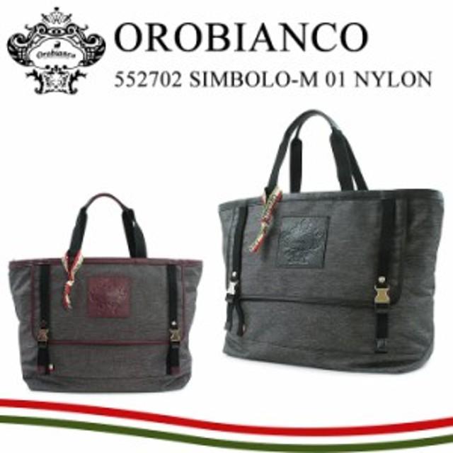 cc331f62087a オロビアンコ トートバッグ 552702 SIMBOLO-M 01 Orobianco NYLON ハンドバッグ レディース