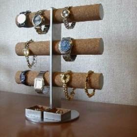 クリスマスに ステンレス製12本掛けインテリア腕時計収納スタンド 角トレイ