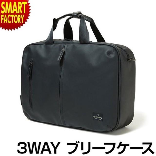 ビジネスバッグ 3WAY ブリーフケース 多機能 PC 通勤 通学 就活 就職 出張 営業 ビジネス リュック