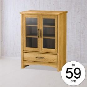 シェルフ キャビネット 木製 幅60 奥行40 扉 収納 棚 リビングボード サイドボード 本棚 ディスプレイ ラック 食器棚 ガラス扉 キッチン