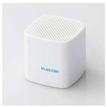 ELECOM コンパクトワイヤレススピーカー Bluetooth対応 ホワイト LBT-SPCB01AVWH エレコム
