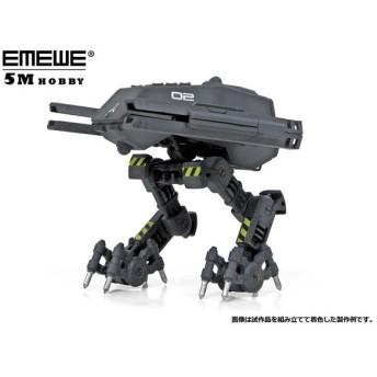 BATTLE BASEシリーズ 第1弾 アサルトアーマー1707 プラモデル[5M HOBBY]《発売済・在庫品》