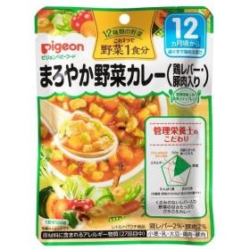 ◆ピジョン 食育レシピ野菜 まろやか野菜カレー 100g【3個セット】