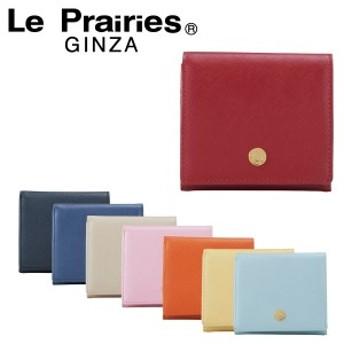 ル・プレリー le prairies 二つ折り財布 NPL1280 ビジュー 【 BOX式 レディース レザー 】