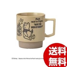 コーヒー ティーカップ マグカップ 三郷陶器 ディズニー くまのプーさん タイム・フォー・リーディング マグカップ リーディング 3527-11