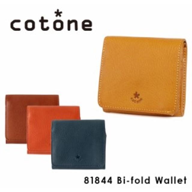 e819f6f69a3e 6/8 9:59まで クーポン利用可】コットーネ cotone 二つ折り財布 81844 ...