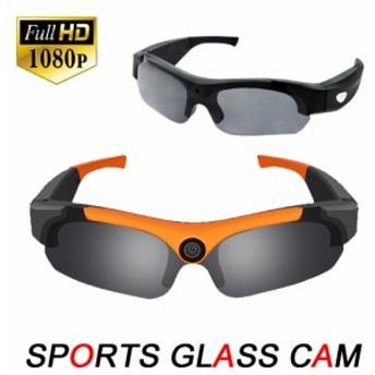 アイウェアビデオレコーダー フルHD対応 スポーツグラス型 ウェアラブルカメラ ARK-CSM16