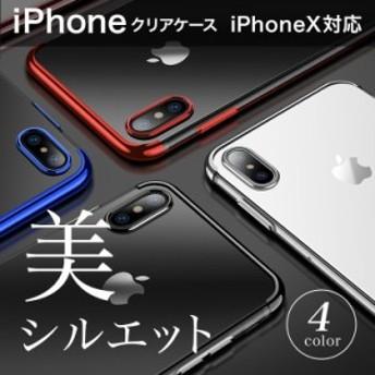 iPhone X/Xs ケース クリアケース iPhone7 iPhone8 iPhone6 6s スマホケース ソフトシリコン アイフォン シンプル 透明ケース