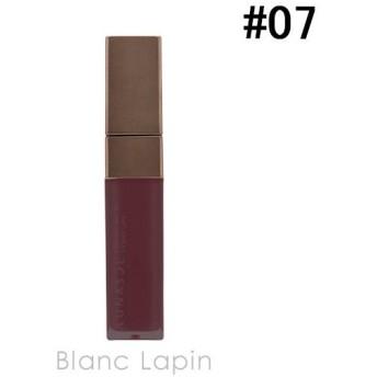 ルナソル LUNASOL クリーミィマットリクイドリップス #EX07 Plum Purple 6g [356395]【メール便可】【クリアランスセール】
